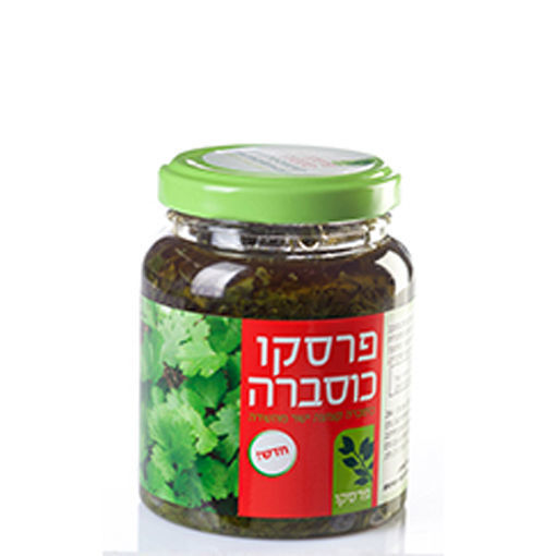 Picture of פרסקו כוסברה