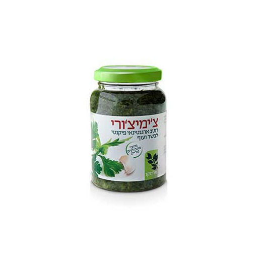 Picture of צימיצורי