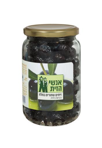 Picture of זיתים שחורים במלח- 500 גר