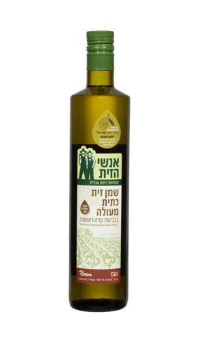 "Picture of שמן זית- נעם 750 מ""ל"
