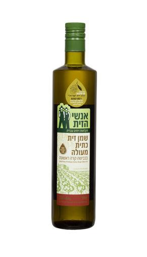 "Picture of שמן זית- שחר 750 מ""ל"
