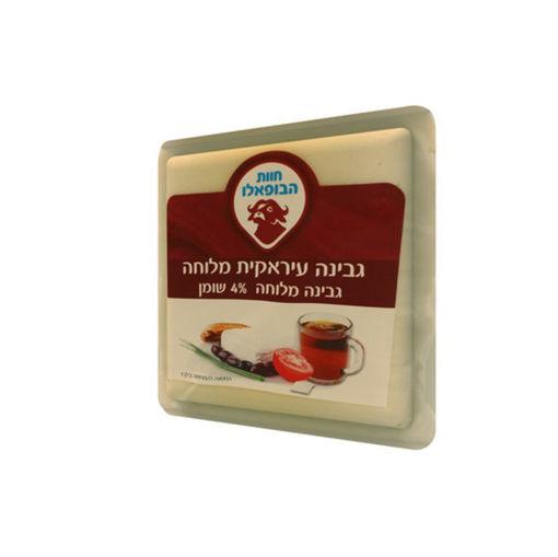Picture of גבינה עירקית מלוחה