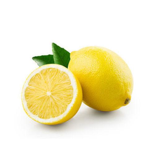 Picture of לימון צהוב מובחר