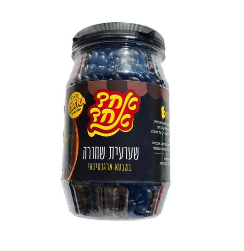 Picture of שעועית שחורה