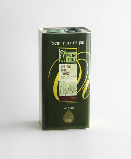 Picture of שמן זית שחר - פח 5 ליטר