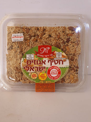 Picture of חטיף אגוזים ישראלי